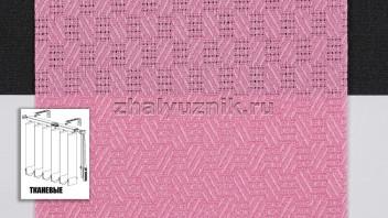 Вертикальные жалюзи тканевые, материал Кёльн малина (Амиго)