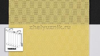 Вертикальные жалюзи тканевые, материал Кёльн желтый (Амиго)