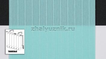 Вертикальные жалюзи тканевые, материал Лайн-2 бирюзовый (Амиго)