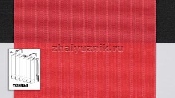 Вертикальные жалюзи тканевые, материал Лайн-2 красный (Амиго)