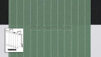 Вертикальные жалюзи тканевые, материал Лайн-2 оливковый (Амиго)
