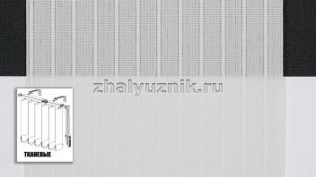 Вертикальные жалюзи тканевые, материал Лайн-2 светло-серый (Амиго)