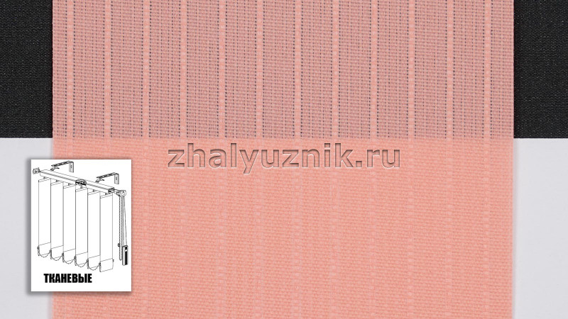 Вертикальные жалюзи тканевые, материал Лайн-2 темно-розовый (Амиго)