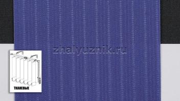 Вертикальные жалюзи тканевые, материал Лайн-2 темно-синий (Амиго)