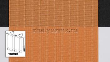 Вертикальные жалюзи тканевые, материал Лайн-2 терра (Амиго)