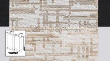 Вертикальные жалюзи тканевые, материал Маис бежевый (Амиго)
