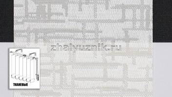 Вертикальные жалюзи тканевые, материал Маис магнолия (Амиго)