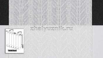 Вертикальные жалюзи тканевые, материал Мальта белый (Амиго)