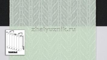 Вертикальные жалюзи тканевые, материал Мальта бирюзовый (Амиго)