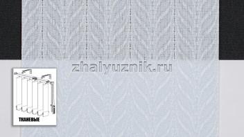 Вертикальные жалюзи тканевые, материал Мальта голубой (Амиго)