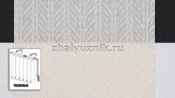 Вертикальные жалюзи тканевые, материал Мальта кремовый (Амиго)