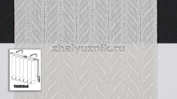 Вертикальные жалюзи тканевые, материал Мальта серый (Амиго)