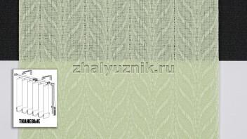 Вертикальные жалюзи тканевые, материал Мальта зеленый (Амиго)