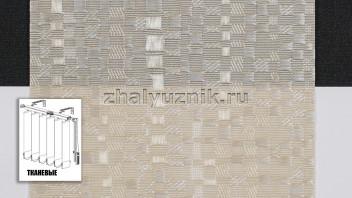 Вертикальные жалюзи тканевые, материал Манила светло-бежевый (Амиго)