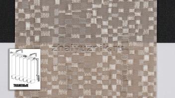 Вертикальные жалюзи тканевые, материал Манила светло-коричневый (Амиго)