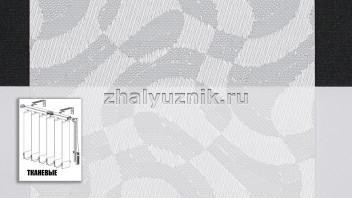 Вертикальные жалюзи тканевые, материал Марсель белый (Амиго)