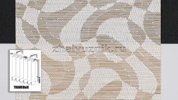 Вертикальные жалюзи тканевые, материал Марсель бежевый (Амиго)