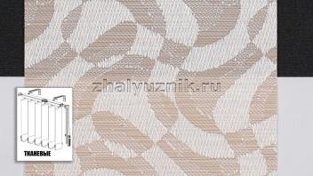 Вертикальные жалюзи тканевые, материал Марсель персиковый (Амиго)