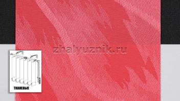 Вертикальные жалюзи тканевые, материал Рио алый (Амиго)