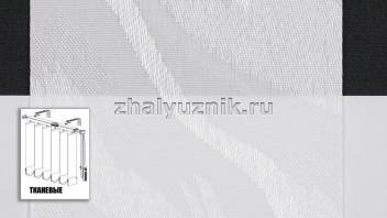 Вертикальные жалюзи тканевые, материал Рио белый (Амиго)