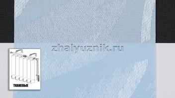 Вертикальные жалюзи тканевые, материал Рио голубой (Амиго)