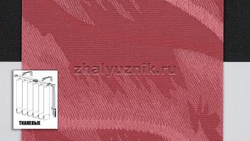 Вертикальные жалюзи тканевые, материал Рио красный (Амиго)