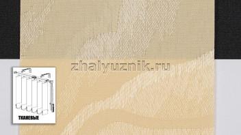 Вертикальные жалюзи тканевые, материал Рио персиковый (Амиго)