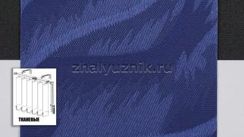 Вертикальные жалюзи тканевые, материал Рио синий (Амиго)