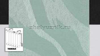 Вертикальные жалюзи тканевые, материал Рио светло-зеленый (Амиго)