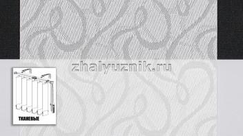 Вертикальные жалюзи тканевые, материал Рококо белый (Амиго)