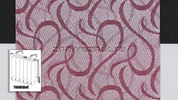 Вертикальные жалюзи тканевые, материал Рококо бордо (Амиго)