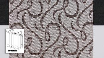 Вертикальные жалюзи тканевые, материал Рококо коричневый (Амиго)