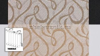 Вертикальные жалюзи тканевые, материал Рококо темно-бежевый (Амиго)