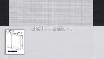Вертикальные жалюзи тканевые, материал Сеул белый (Амиго)