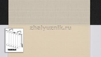 Вертикальные жалюзи тканевые, материал Сеул персиковый (Амиго)