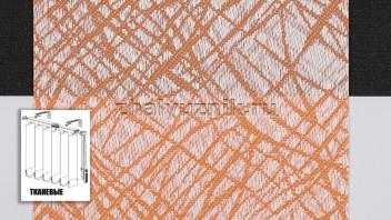 Вертикальные жалюзи тканевые, материал Сфера оранжевый (Амиго)