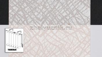 Вертикальные жалюзи тканевые, материал Сфера розовый (Амиго)
