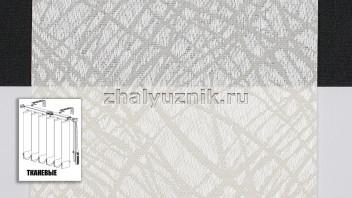 Вертикальные жалюзи тканевые, материал Сфера светло-бежевый (Амиго)