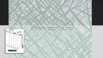 Вертикальные жалюзи тканевые, материал Сфера зеленый (Амиго)