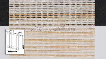 Вертикальные жалюзи тканевые, материал Шикатан чайная церемония кремовый (Амиго)