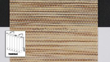 Вертикальные жалюзи тканевые, материал Шикатан чайная церемония светло-коричневый (Амиго)