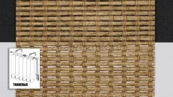 Вертикальные жалюзи тканевые, материал Шикатан чио-чио-сан бежевый (Амиго)