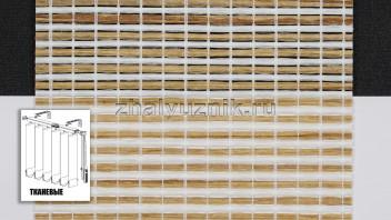 Вертикальные жалюзи тканевые, материал Шикатан путь самурая бежевый (Амиго)