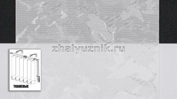 Вертикальные жалюзи тканевые, материал Шёлк белый (Амиго)