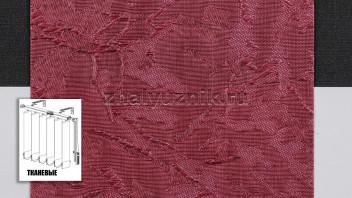 Вертикальные жалюзи тканевые, материал Шёлк бордо (Амиго)