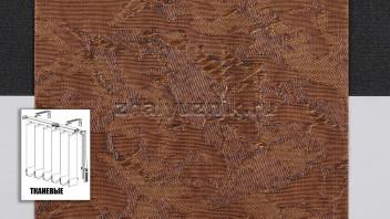 Вертикальные жалюзи тканевые, материал Шёлк коричневый (Амиго)
