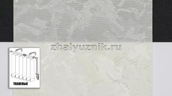 Вертикальные жалюзи тканевые, материал Шёлк светло-лимонный (Амиго)