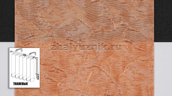 Вертикальные жалюзи тканевые, материал Шёлк терракот (Амиго)