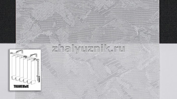 Вертикальные жалюзи тканевые, материал Шёлк жемчужно-серый (Амиго)