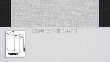 Вертикальные жалюзи тканевые, материал Сиде белый (Амиго)